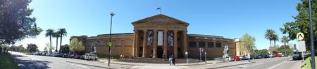 州立美術館